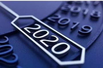 15省份公布投资计划 总规模超24万亿