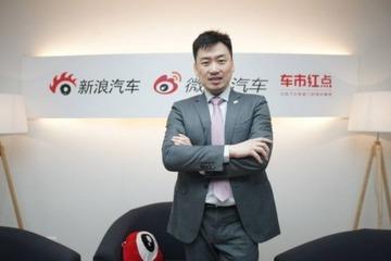 合众汽车原营销副总裁邓凌加盟上汽大通