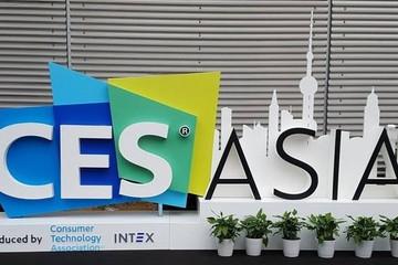 CES Asia 2020宣布延期,已签订合同的参展商全额退款