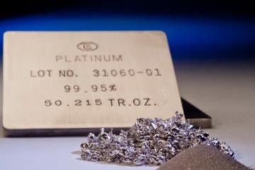 巴斯夫研发新款催化剂用价格较低的铂取代钯 降低汽车制造商成本