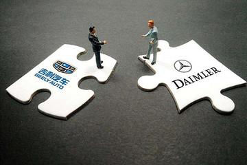 """吉利与戴姆勒合资品牌""""耀出行""""成立新公司"""