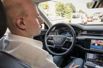 奥迪取消L3级自动驾驶项目,投入10亿欧元,上千人研发多年