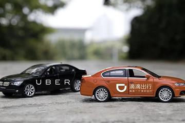 Uber市值仅为255亿美元,滴滴还值200亿美元吗?