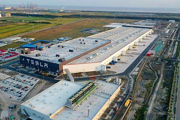 特斯拉上海工厂本土化率提升