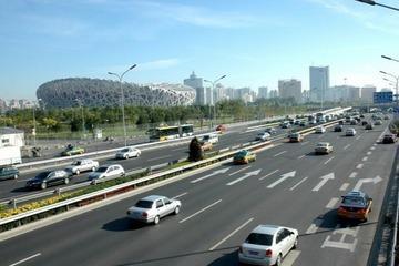 4月1日起北京淘汰高排放老旧机动车可享政府补助