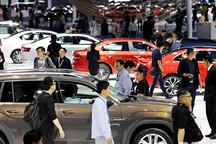 官宣!2020年北京国际车展延期到9月26日举办