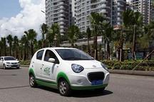 2020年內1萬輛 海南加速推廣新能源車