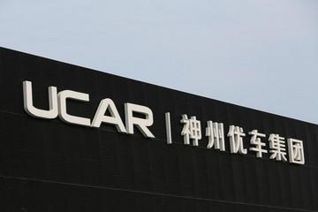 北汽集团与神州优车合作 涉及汽车新零售