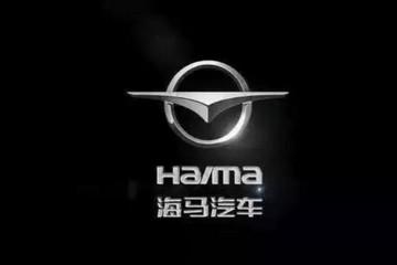 海马汽车发布第一季度业绩预告 亏损额继续扩大