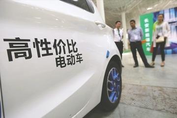 四部委发布新能源车补贴新政:乘用车补贴前售价须在30万元以下