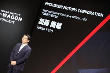 三菱汽车将全财年营业利润目标下调60% 高层酬薪削减近50%