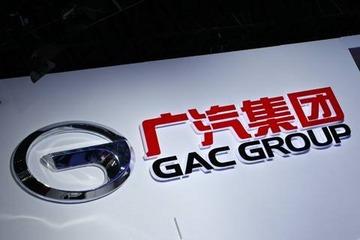 广汽4月汽车销量增6.1%