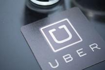 路透:Uber宣布发行7.5亿美元优先票据