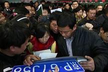 人大代表曾慶洪:適當增加汽車限購地區號牌配額