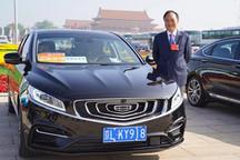 李书福:增程式汽车没有续航焦虑 建议同享新能源上牌政策