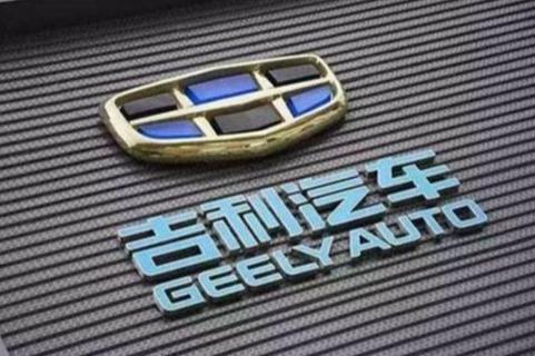 吉利汽车:拟折价近8%配售募资64.8亿港元,股价大跌近10%