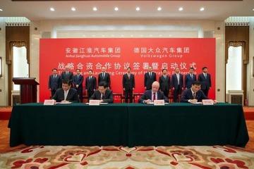 大众10亿欧元获江淮50%股权,将增持江淮大众至75%