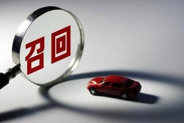 电动车自燃或引发新一轮召回潮 5月召回82.7万辆
