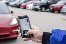 官方App泄露天机 蔚来汽车或将推出召唤功能