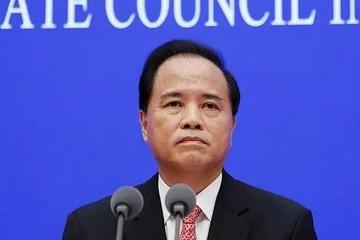 官宣:海南2030年全面禁售燃油车