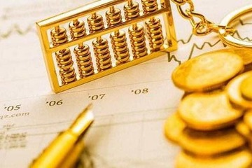 世界银行预测:今年中国GDP保持增长,美国下降6.1%