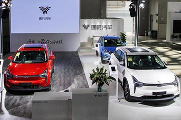 深耕西南市场 哪吒汽车携两款车型亮相重庆车展