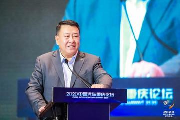"""徐和谊:中国汽车产业应从三个维度""""化危为机"""""""