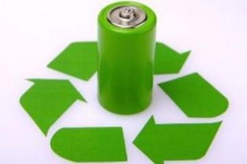 山东:到2023年打造动力电池回收利用产业聚集区