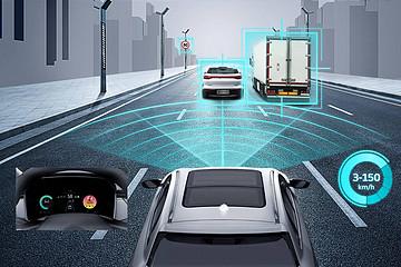 威马汽车携手温州城发集团打造智慧城市