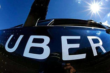 Uber同意以股票收购Postmates,对价26.5亿美元