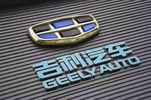 吉利6月新能源和电气化汽车销量8750辆