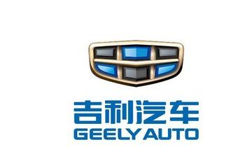 吉利汽车拟将附属公司出售予控股股东