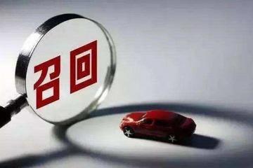 国家市监总局:上半年新能源汽车召回1.43万辆