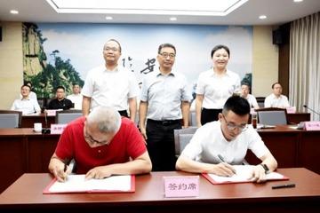 辉能380亿固态电池项目落户杭州