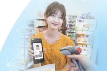 韩国启用基于区块链技术的电子驾照,还可用于便利店验证年龄
