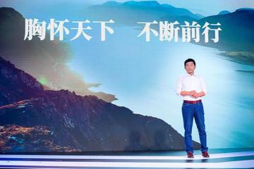 柠檬/咖啡/坦克 长城汽车发布三大技术品牌