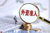 广东出台新政,鼓励外商投资新能源汽车