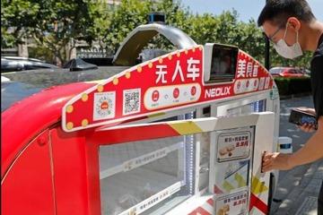 """自动驾驶""""无人餐车""""亮相上海街头"""
