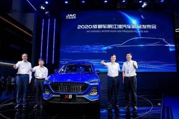 """江淮汽车上半年净亏1.46亿,寄希望于与大众合作""""第二次创业"""""""