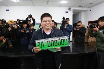 北京2万新能源车指标超18万家庭申请