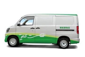 北京新能源物流车运营补贴出炉,最高可补贴7万