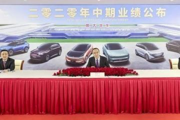 筹建三大中心、新车明年实现量产…… 恒大汽车2020中期业绩发布会透露这些重要信息