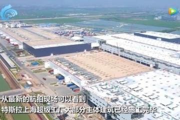 特斯拉上海工厂Model Y生产线建设已进入尾声 量产有望提前