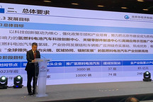 北京发布氢能产业政策:2025年前氢燃料电池汽车突破1万辆