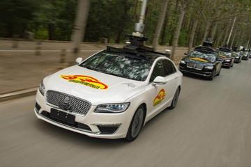 百度在京上线自动驾驶出租车 亦庄、海淀、顺义可体验