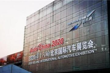 以北京车展为界,新能源竞争正式进入下一战场