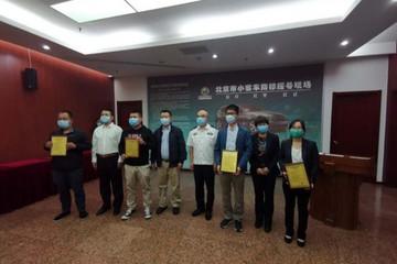 北京一次性增发新能源小客车指标今起发放