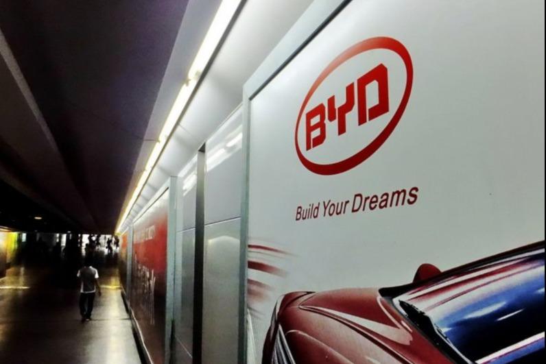 比亚迪与日野成立合资公司,共同开发纯电动商用车