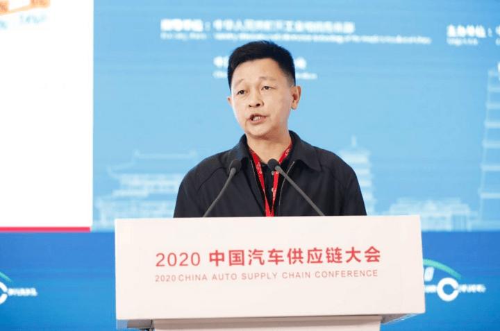 林志强:2020+高效动力系统解决方案