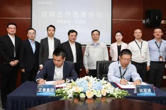 比亚迪与正泰签署战略合作协议 双方加强储能等领域深度合作